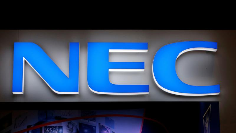 NEC snaps up Swiss digital banking solutions provider Avaloq in $2.2 billion deal